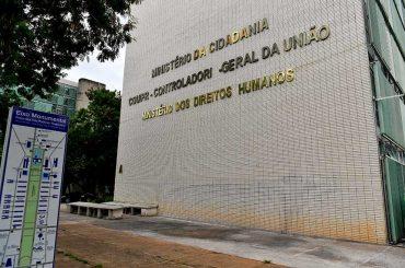 Ministério da Cidadania - Agência Senado