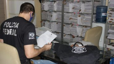 Policia Federal UFRJ